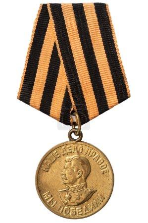 Photo pour Médaille de la victoire sur l'Allemagne dans la grande guerre patriotique de 1941-1945. George Ribbon. isolé sur fond blanc. - image libre de droit