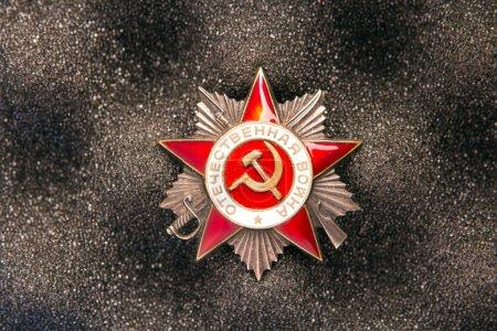 Photo pour Étoile de récompense militaire soviétique - image libre de droit