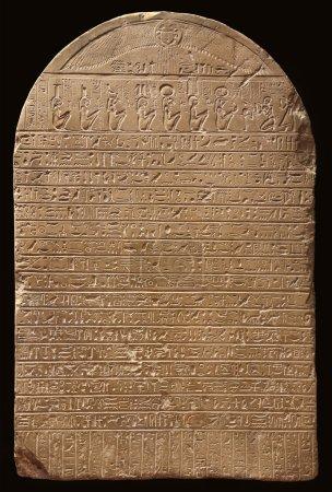 Photo pour Écriture égyptienne antique de la pierre ancienne - image libre de droit