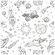Outer Space doodles, symbols and design elements, spaceships, planets, stars, rocket, astronauts, satellite, comets. Cartoon space icons for kids book cover. Hand drawn vector illustration