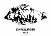 Outline vector illustration of Dhaulagiri