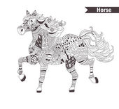 Horse coloring book for adult