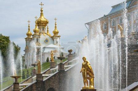 Golden fountains in Peterhof near Saint Petersburg