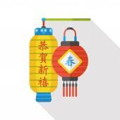 Čínský Nový rok festivalu dvojverší plochý ikonou Lucerna