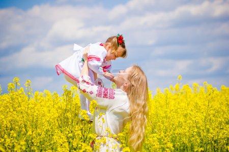 Photo pour De la famille ukrainienne avec amour !!! - image libre de droit