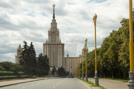 mgu. Moscow State University