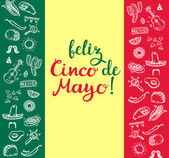 Happy Cinco de Mayo greeting card
