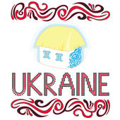 Vector illustration Ukrainian country house Word Ukraine Wavy ornament