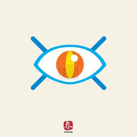Watching eye icon