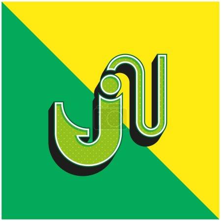Illustration pour Appât Vert et jaune icône vectorielle 3d moderne logo - image libre de droit