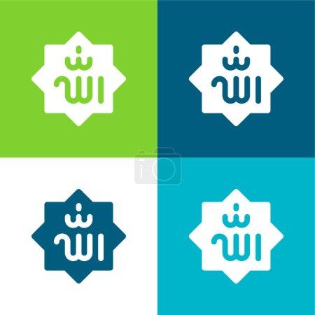 Illustration pour Allah Ensemble d'icônes minimal plat quatre couleurs - image libre de droit