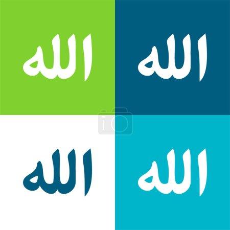 Photo pour Allah Word Ensemble d'icônes minime plat quatre couleurs - image libre de droit