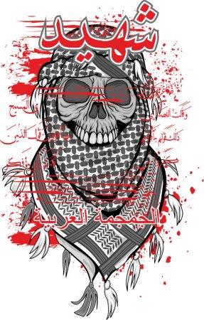 Arabic grunge skull t-shirt disign