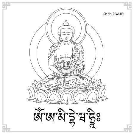 Illustration pour Illustration vectorielle avec Bouddha Amitabha et mantra OM AMI DEWA HRI.Une des formes les plus connues et les plus vénérées du bouddhisme dans différentes écoles. Design noir et blanc . - image libre de droit