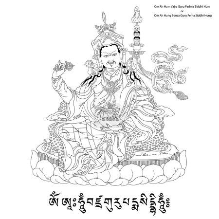 Vector illustration with  Padmasambhava  and mantr...