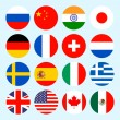 Circle flags vector of the world. Flags icons in f...