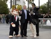 45th U.S. President Donald Trump