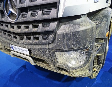 muddy front end of a