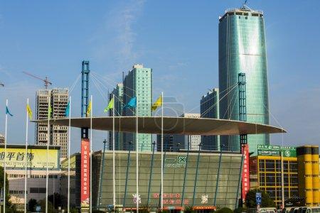 YIWU, CHINA - SEP 2: Panorama of Yiwu Internationa...