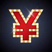 Vector illustration of realistic retro signboard Yen Yuan Part of alphabet including special European letters