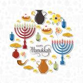 Hand sketched Happy Hanukkah logotype badge and icon typography