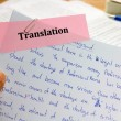 Handwriting blue english words on white paper repr...