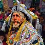 Постер, плакат: : Guatemalan fiesta Masked dancers