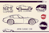 Japan classic sports car silhouettes
