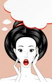 Speech bubble pop art surprised woman face with open mouth vector illustration