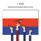Hands with tools on the background of the Russia flag Flat styl