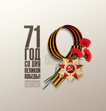 May 9 russian holiday victory day.