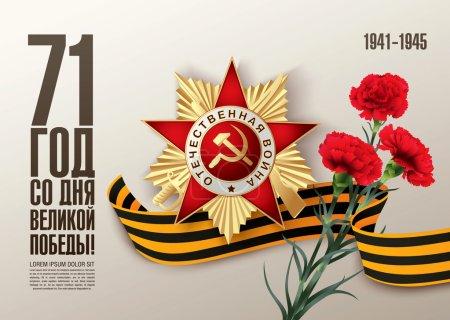 May 9 russian holiday victory day.