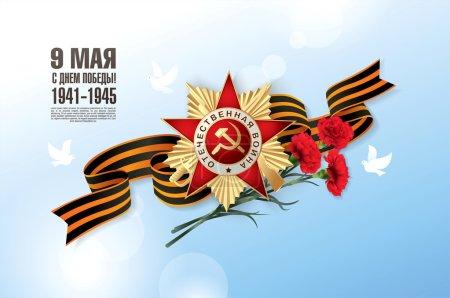 May 9 russian holiday victory.