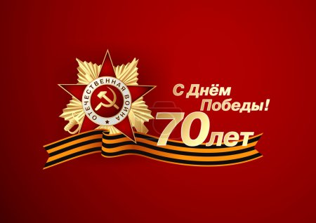 may victory day.