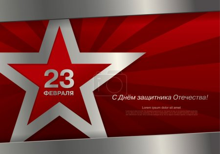 23 February. Happy Defender of the Fatherland Day.