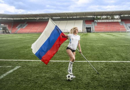 soccer fan with national flag
