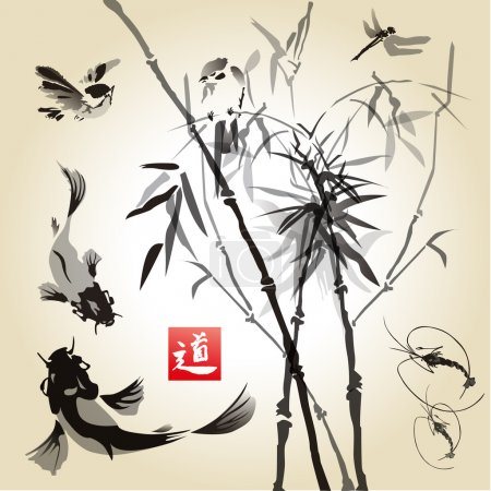 "Illustration for Card with bamboo in the bird and fish .Hand-drawn with ink. Traditional Japanese painting. Vector illustration. Hieroglyph "" way"". - Royalty Free Image"