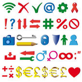 The symbols and indicia used on the Internet