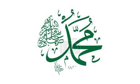 Vector of arabic calligraphy Salawat
