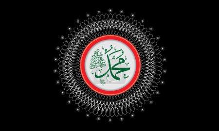 Vector of Islamic calligraphy Salawat