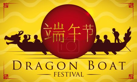 Racing Team in a Dragon Boat Festival Poster, Vector Illustration