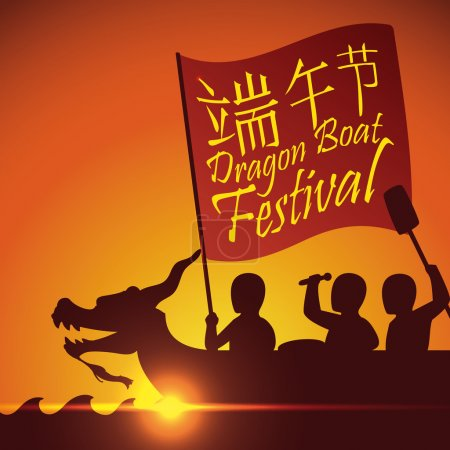 Crew Silhouette in a Sunset in a Dragon Boat Festival, Vector Illustration