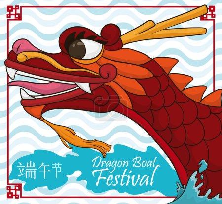 Poster of Dragon Boat to Celebrate Duanwu Festival, Vector Illustration