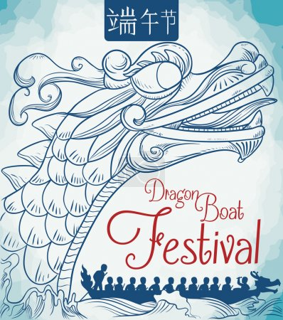 Dragon Boat Race Poster in Hand Drawn Style, Vector Illustration