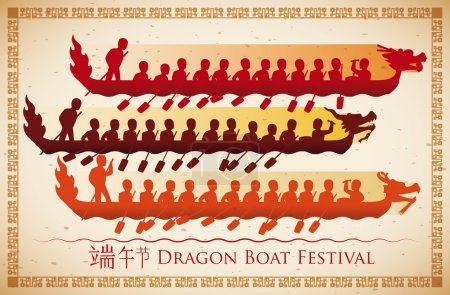 Poster of Traditional Race of Dragon Boat Festival, Vector Illustration