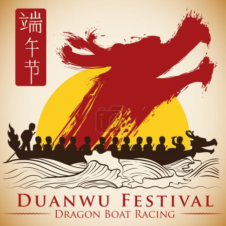 Poster with Rising Dragon in Brushstroke Style for Duanwu Festival, Vector Illustration
