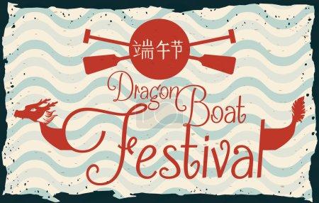 Commemorative Dragon Boat Festival Retro Postcard, Vector Illustration