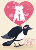 Cartoon Magpie Singing the Lovers Story in Qixi Festival Vector Illustration