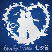 In Love Couple with Magpies Silhouette Around them for Qixi Celebration Vector Illustration