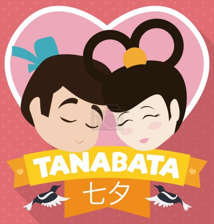Traditional Cartoon Poster for Tanabata Festival, Vector Illustration